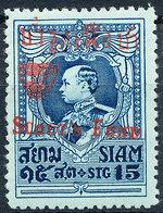 Stamp Thailand 1920 Overprint   Mint Lot79 - Thailand