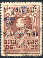 Stamp Thailand 1920 Overprint   Used Lot86 - Thailand