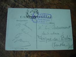 Depot Chevaux Etrangers Brest Cachet Franchise Postal Guerre 14.18 - Marcophilie (Lettres)