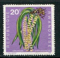 RWANDA- Y&T N°253- Oblitéré (orchidées) - Rwanda