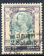 Stamp Thailand 1915 Used Lot106 - Thaïlande