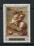 RWANDA- Y&T N°322- Neuf Avec Charnière * - Napoléon