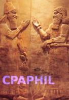 CPM Irak Sargon 11 (722-705 Av. J.-C.), Roi D' Assyrie (� Gauche, Salue Un Visiteu De Marque Bas-relief Provenant Du Pal - Iraq