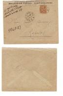 3148) Umberto 20c Isolato 1892 San Pier D'arena Genova Annullo Tondo Cerchio Semplice Cover X Rapallo - 1878-00 Humbert I