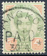Stamp Thailand 1887 4a Used Lot87 - Tailandia