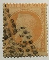 YT 31 (°) 1863-70 Napoléon III Empire Franc Lauré, 40c Orange (côte 12 Euros) – Fobleu - 1863-1870 Napoléon III. Laure