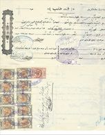 PERSIA IRAN PERSE,1938-date 1316 Persian,registered Document Of Debt To The Imperial Bank Of Iran,with 10x1R+50d Revenue - Irán