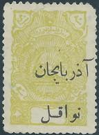PERSIA PERSE IRAN PERSIEN,Ghajar Period,Transport Revenue Stamp,Overprtin Azerbaijan On 3ch,Mint - Irán