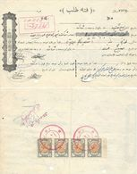 PERSIA IRAN PERSE IRAN,1938-date 1316 Persian,registered Document Of Debt To The Imperial Bank Of Iran,with 4x1R Revenue - Irán