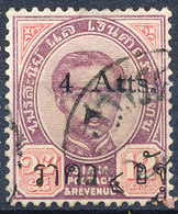 Stamp Thailand 1894 Overprint  Used Lot53 - Tailandia