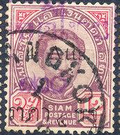 Stamp Thailand 1894 Overprint  Used Lot69 - Tailandia