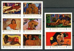 Manama, 1971, Paintings, Gauguin, Art, MNH Imperforated, Michel 875-882B - Manama