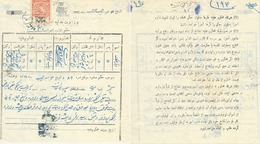 PERSIA PERSE IRAN PERSIEN PERSIAN,1912 -1330 Lunar,Ministry Of Justice,Revenue Stamp,Overprinted  On 10ch - Irán