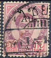 Stamp Thailand 1894 Overprint  Used Lot83 - Tailandia