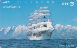 TC JAPON / NTT 310-095 A - Bateau Voilier ** ONE PUNCH ** - Sailing Ship JAPAN Phonecard - Boats