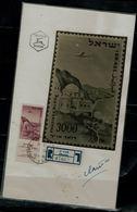 ISRAEL 1956 PROOF OF FDC TIBERIA VF!! - Non Dentelés, épreuves & Variétés
