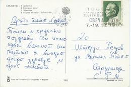 Yugoslavia Sarajevo - Slogan / Flamme / Machine Stamp 1969 - 1945-1992 République Fédérative Populaire De Yougoslavie