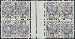 PERSIA PERSE IRAN PERSIEN PERSIAN,Imperial Government Of Iran, Pahlavi, Revenue Stamps 2 Rial In Two Whole Blocks, MNH - Irán