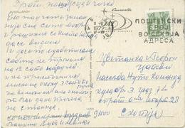 Yugoslavia Bitola - Slogan / Flamme / Machine Stamp 1977 - The Postal Code Is Part Of The Address.Postcard Vespa,Fiat - 1945-1992 Sozialistische Föderative Republik Jugoslawien
