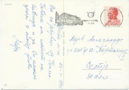 Yugoslavia Bled - Slogan / Flamme / Machine Stamp 1975 - Golf Hotel Bled - 1945-1992 Sozialistische Föderative Republik Jugoslawien