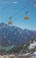TC JAPON / NTT 310-099 B MATE - Montagne & Téléphérique - Mountain & Ropeway JAPAN Phonecard - Gebirgslandschaften