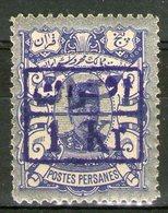 IRAN: N°86 *       - Cote 10€ - - Iran