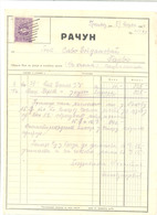 PRNJAVOR   BOSNIA AND  HERZEGOVINA  YEAR 1926 - Other