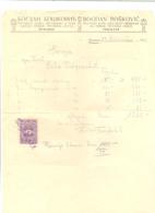 PRNJAVOR  BOGDAN BOSKOVIC  BOSNIA AND  HERZEGOVINA  YEAR 1928 - Other