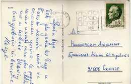 Yugoslavia Ljubljana - Slogan / Flamme / Machine Stamp 1971 25 Ann. ISKRA Factory In Slovenia - 1945-1992 Sozialistische Föderative Republik Jugoslawien