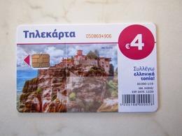 TELECARTE DE GRECE - Grèce
