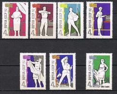 RUSSIE 2570/2576 ** - Unused Stamps