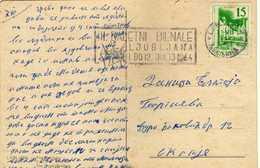 Yugoslavia Ljubljana - Slogan / Flamme / Machine Stamp 1964 III Ballet Biennial In Slovenia - 1945-1992 République Fédérative Populaire De Yougoslavie