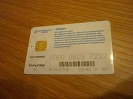 Greece OTE TV Television Digital Satellite Chip Card (version Z UK) - Telecom Operators
