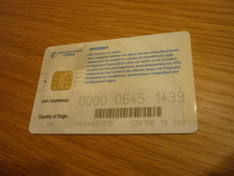Greece OTE TV Television Digital Satellite Chip Card (version UK Z) - Telecom Operators