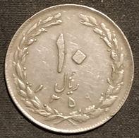IRAN - 10 RIALS 1359 (1980 ) - KM 1235 - Iran