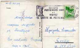 Yugoslavia Postojna - Slogan / Flamme / Machine Stamp 1963 Visitez La Grotte De Postojna In Slovenia - 1945-1992 République Fédérative Populaire De Yougoslavie
