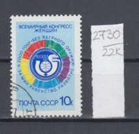 22K2730 /  1987 - Michel Nr. 5725 Used ( O ) World Women's Congress  , Soviet Union Russia - Gebruikt