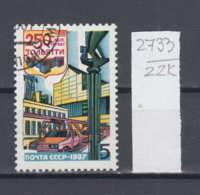 22K2733 /  1987 - Michel Nr. 5722 Used ( O ) The 250th Anniversary Of Toliatti , Soviet Union  Russia - Gebruikt