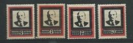 Urss - Série Yvert N° 270 à 273 , 4 Valeurs * , Trace De Charnière  -  Abc30701 - Nuovi