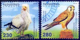 Used Armenia 2016, Birds Of Prey 2V. - Armenia