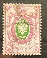 RUSSIA RUSSIE 1865, Yvert No 16 , 30 K  Rose Et Vert    Dentele 14 1/2 , Obl  ,TTB - Usati