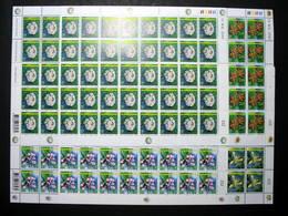 Thailand Stamp FS 2000 New Year 2001 13th Series - Thailand
