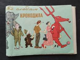 Set 1957 Sur Les Traces Du Crocodile Rotov Kanevsky Humor Satire - Humor