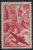 FR PA 5 - FRANCE PA 17 Neuf** Iris - Poste Aérienne