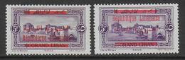 GRAND-LIBAN - YVERT N°112+112a TYPE I+II * MH CHARNIERE CORRECTE - COTE = 38 EUR. - Great Lebanon (1924-1945)