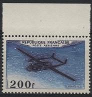 FR PA 17 - FRANCE PA 31 Neuf** Noratlas - Poste Aérienne