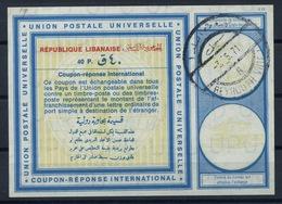 LEBANON / LIBAN Vi19 40P. International Reply Coupon Reponse Antwortschein IAS IRC O BEYROUTH VILLE 03.05.71 - Liban
