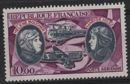 FR PA 33 - FRANCE PA 47 Neuf** à La Faciale - Poste Aérienne