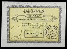 QATAR Ua4 25 Dirham Arab Postal Union Reply Coupon Reponse Antwortschein O DOHA19.03.6x  Filigrane Inv. Vert. S/N - Qatar