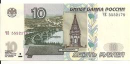 RUSSIE 10 RUBLES 1997(2004) UNC P 268 C - Russie